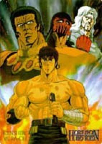 Fist of the North Star (US) next episode air date poster