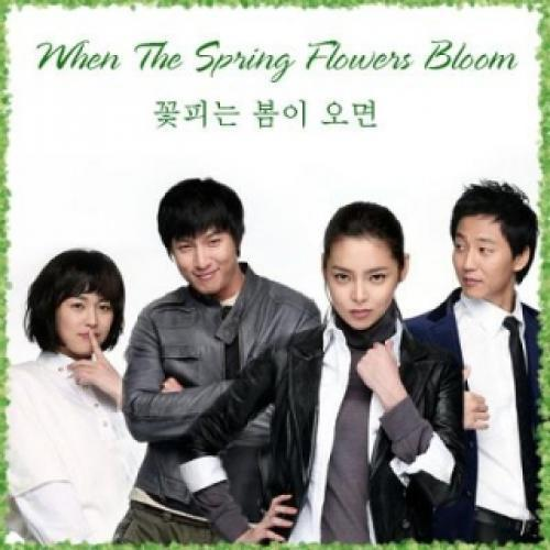 When Spring Comes next episode air date poster