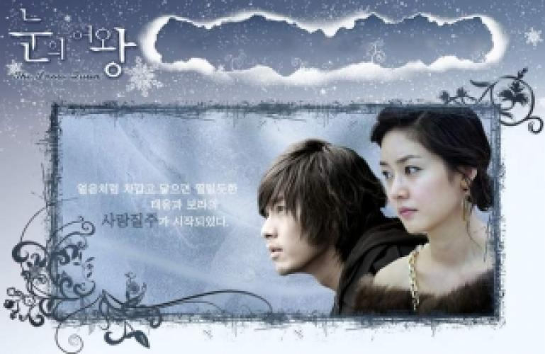 The Snow Queen (KR) next episode air date poster