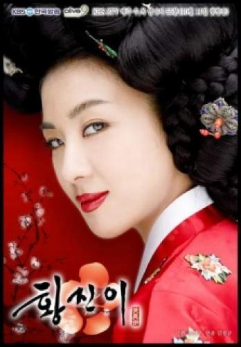 Hwang Jin-i next episode air date poster