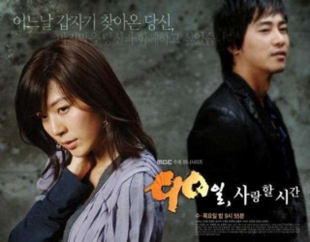 90 Days, Time to Love next episode air date poster