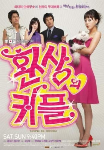 Couple or Trouble next episode air date poster