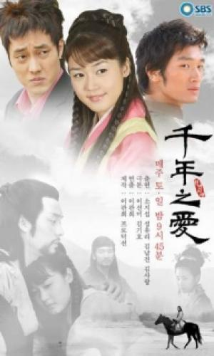 Love of Thousands Years next episode air date poster