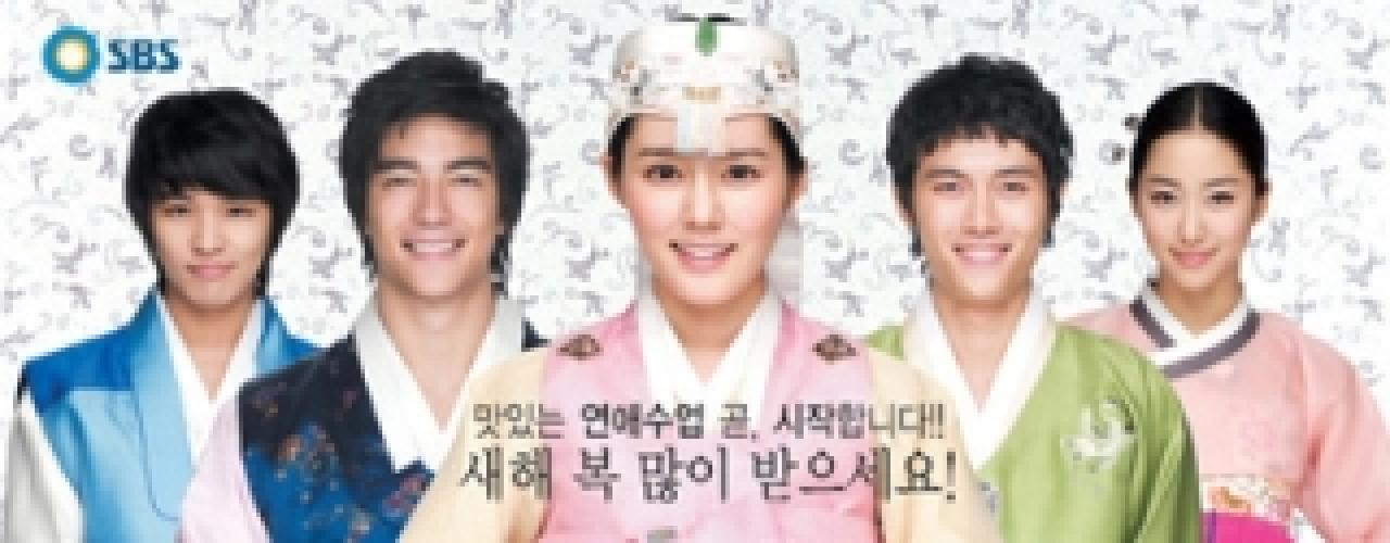 Yu-hee, the Witch next episode air date poster