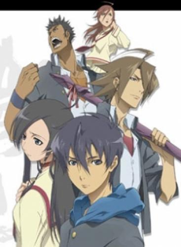 Tokyo Majin next episode air date poster