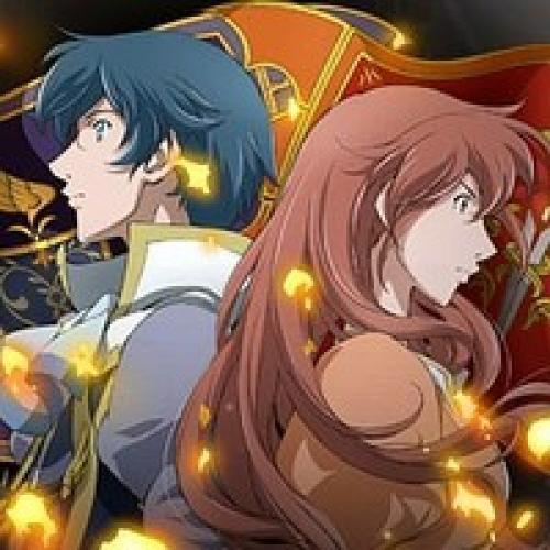 Romeo × Juliet next episode air date poster