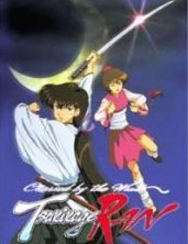 Carried by the Wind - Tsukikage Ran next episode air date poster