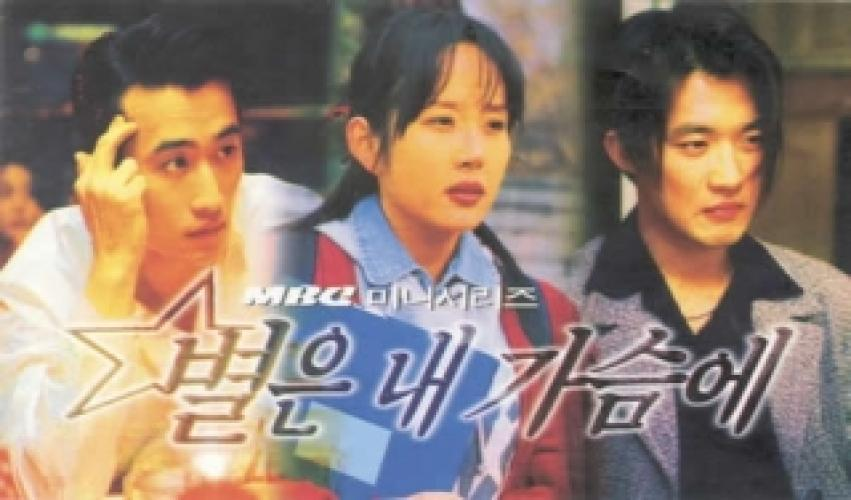 Star in My Heart next episode air date poster