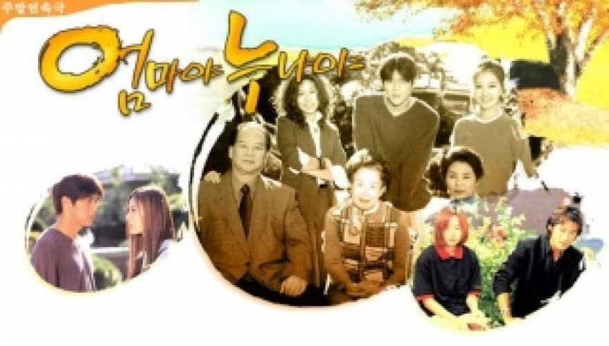 Mothers and Sisters next episode air date poster