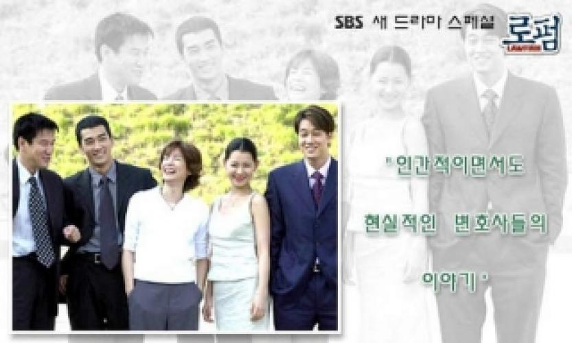 Law Firm next episode air date poster
