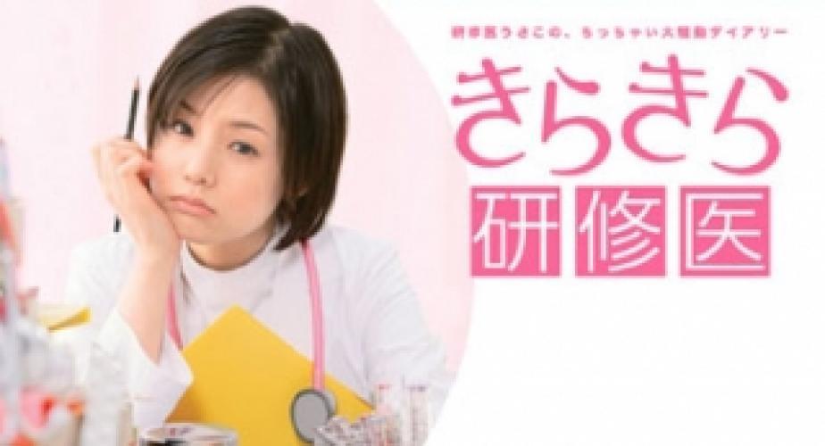 Kirakira Kenshui next episode air date poster