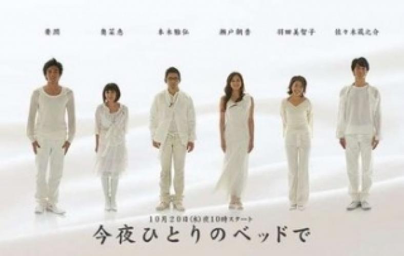 Konya Hitori no Beddo de next episode air date poster