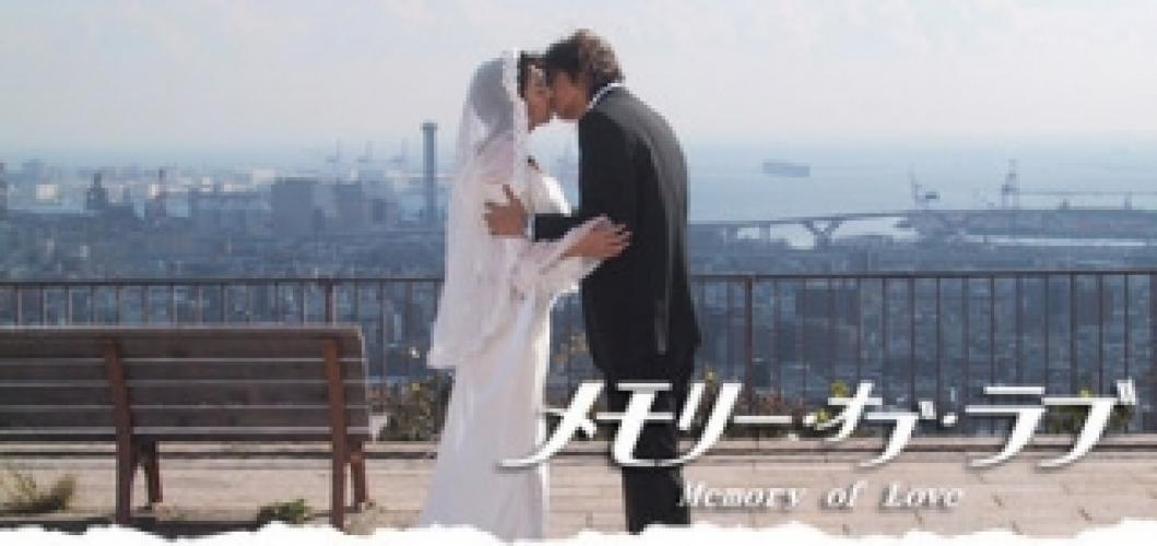 Memory of Love next episode air date poster