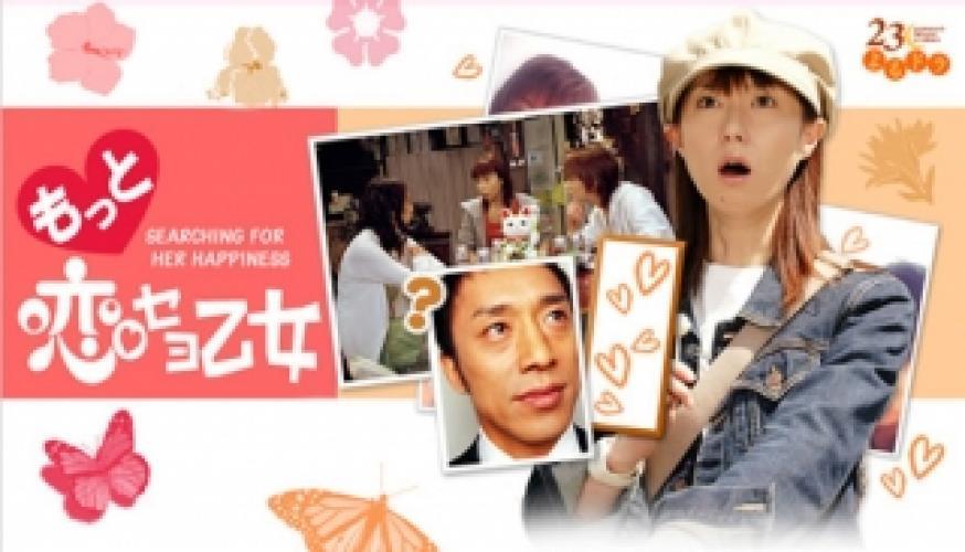 Motto Koi Seyo Otome next episode air date poster