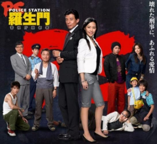 P.S. [Police Station] -Rashoumon- Keishichou Toutosho next episode air date poster