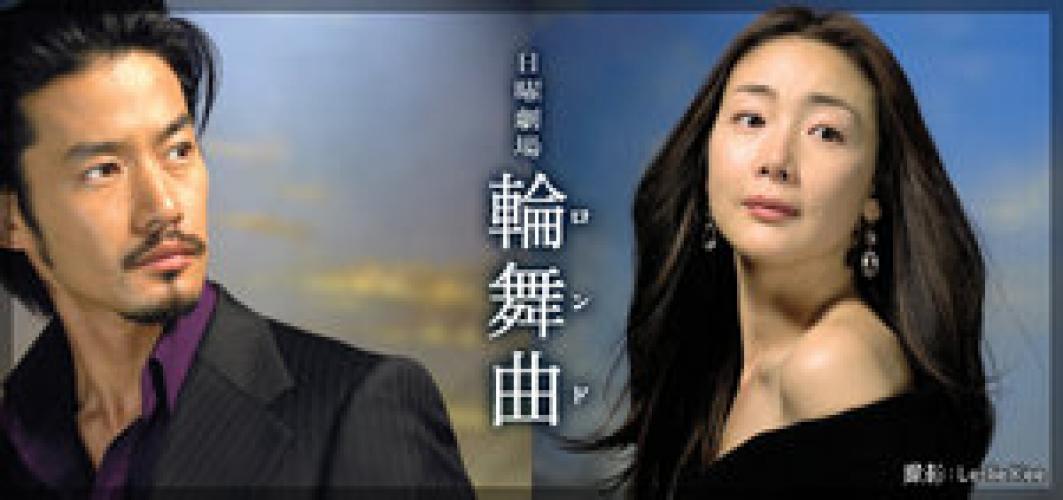 rinbukyoku next episode air date poster