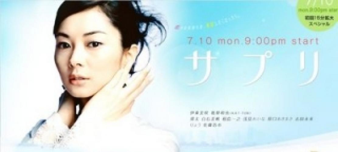 Sapuri next episode air date poster