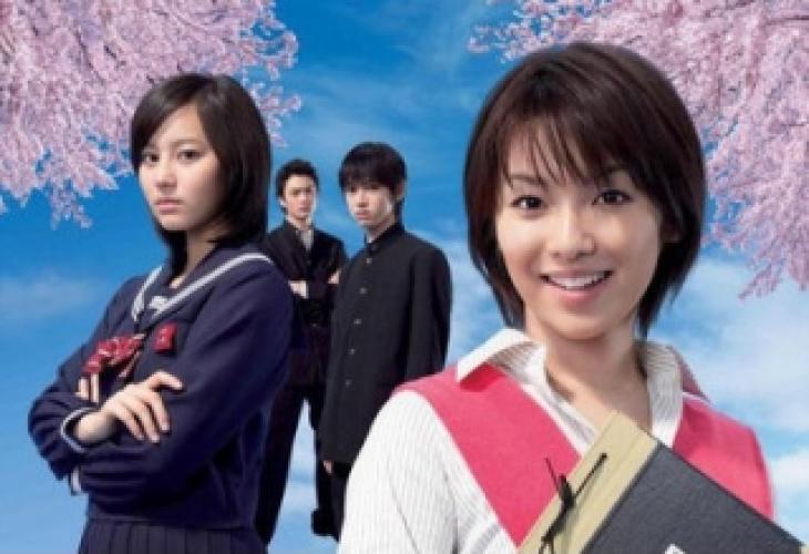Seito Shokun! next episode air date poster