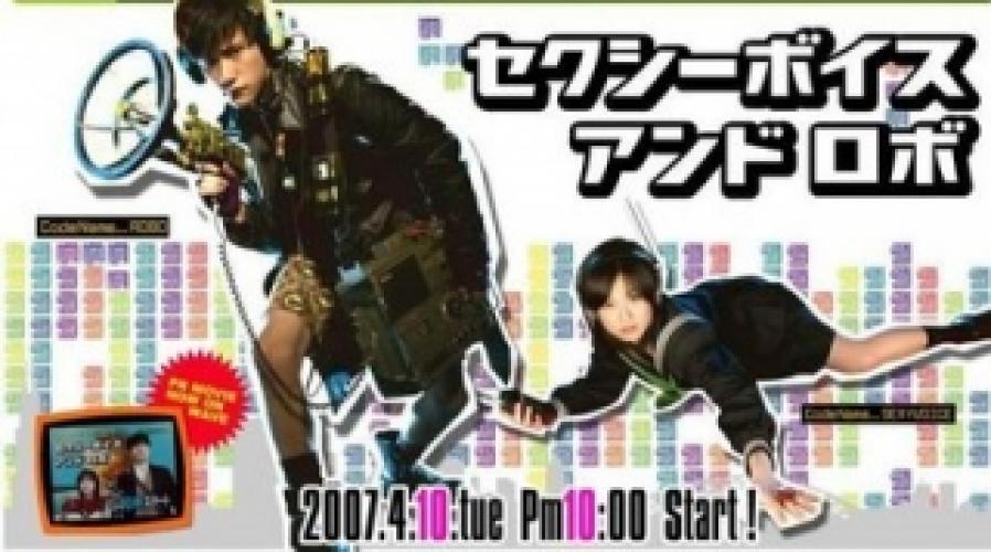 Sekushii Boisu Ando Robo next episode air date poster