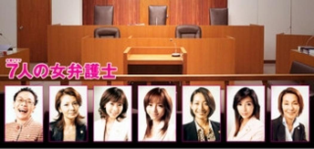 Shininin no Onna Bengoshi next episode air date poster