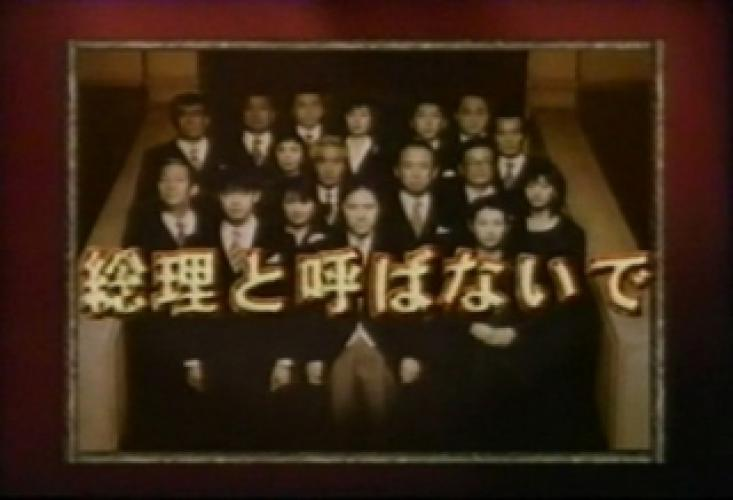 Souri to Yobanai de next episode air date poster