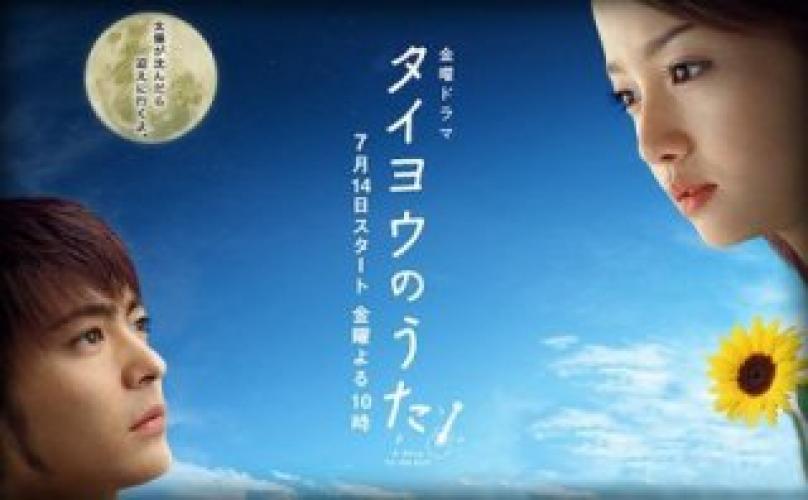 Taiyou no Uta next episode air date poster