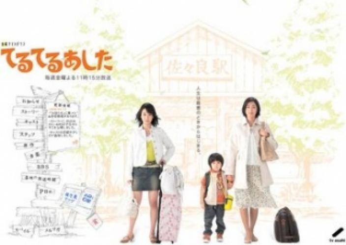 Teru Teru Ashita next episode air date poster