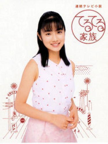 Teru Teru Kazoku next episode air date poster