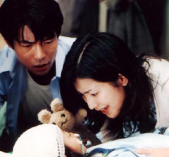 Tsugumi e... next episode air date poster