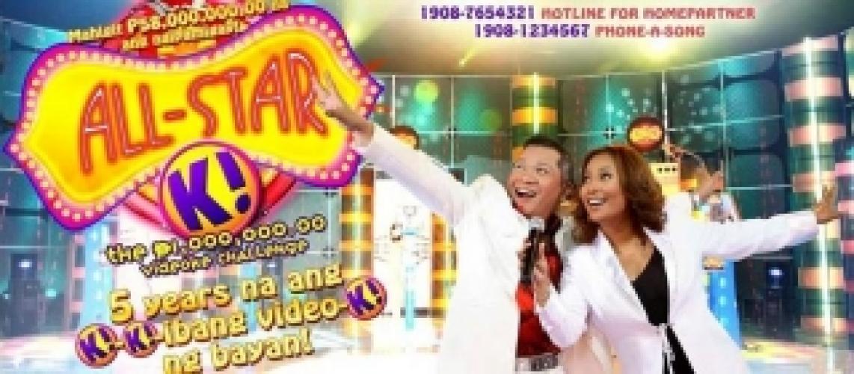 All Star K! next episode air date poster