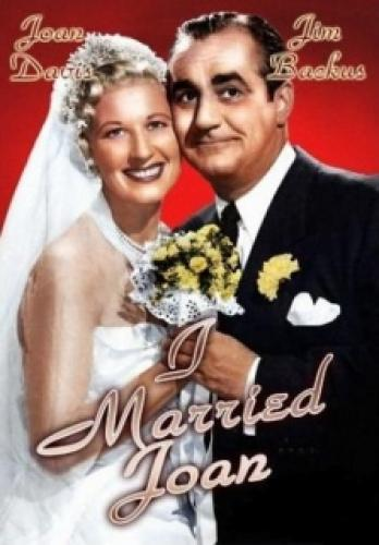 I Married Joan next episode air date poster