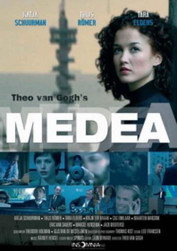 Medea next episode air date poster