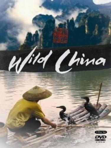 Wild China next episode air date poster