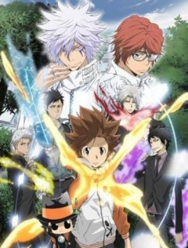 Katekyo Hitman Reborn! next episode air date poster