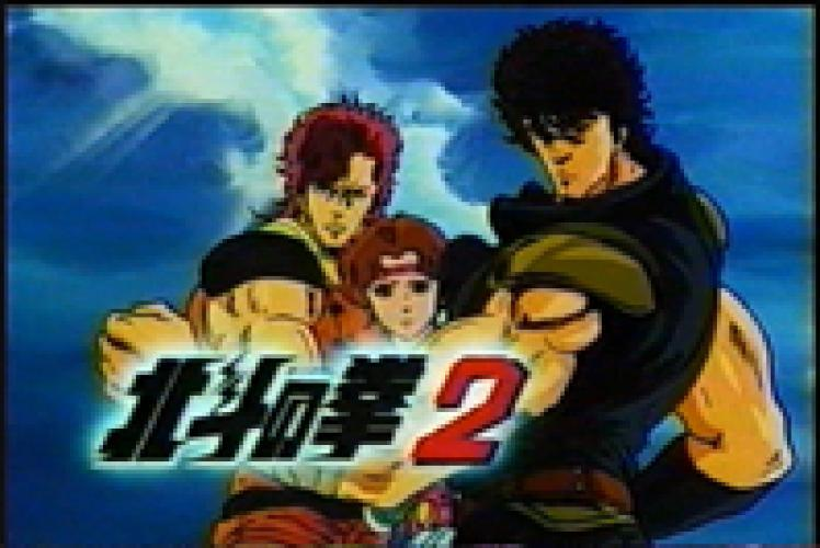 Fist of the North Star 2 next episode air date poster