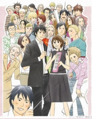 Nodame Cantabile (2007) next episode air date poster