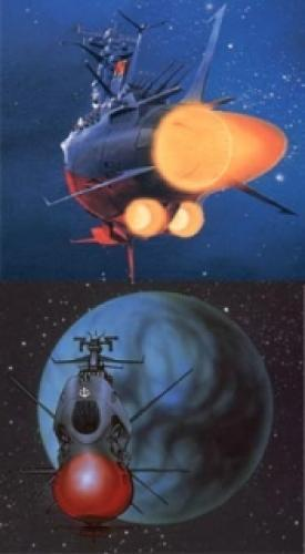 Star Blazers (US) next episode air date poster