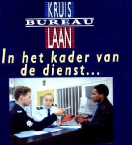 Bureau Kruislaan next episode air date poster
