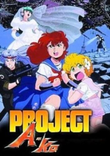 Project A-ko next episode air date poster
