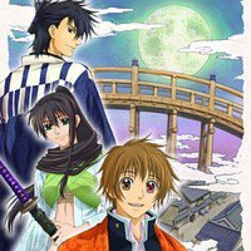 Amatsuki next episode air date poster