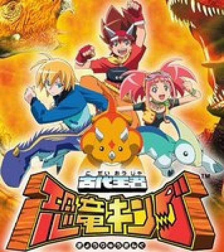 Dinosaur King (JP) next episode air date poster