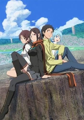 Yozakura Quartet next episode air date poster