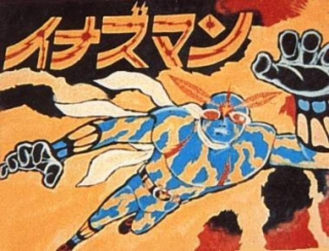 Inazuman next episode air date poster