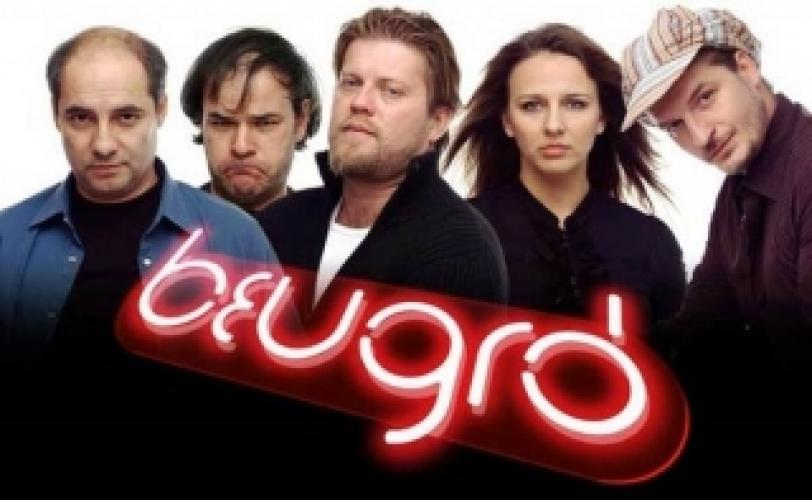Beugró next episode air date poster