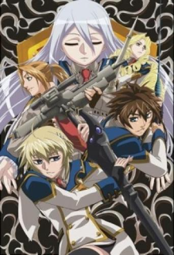 Chrome Shelled Regios next episode air date poster