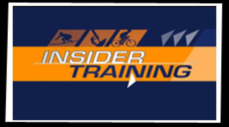 Insider Training next episode air date poster