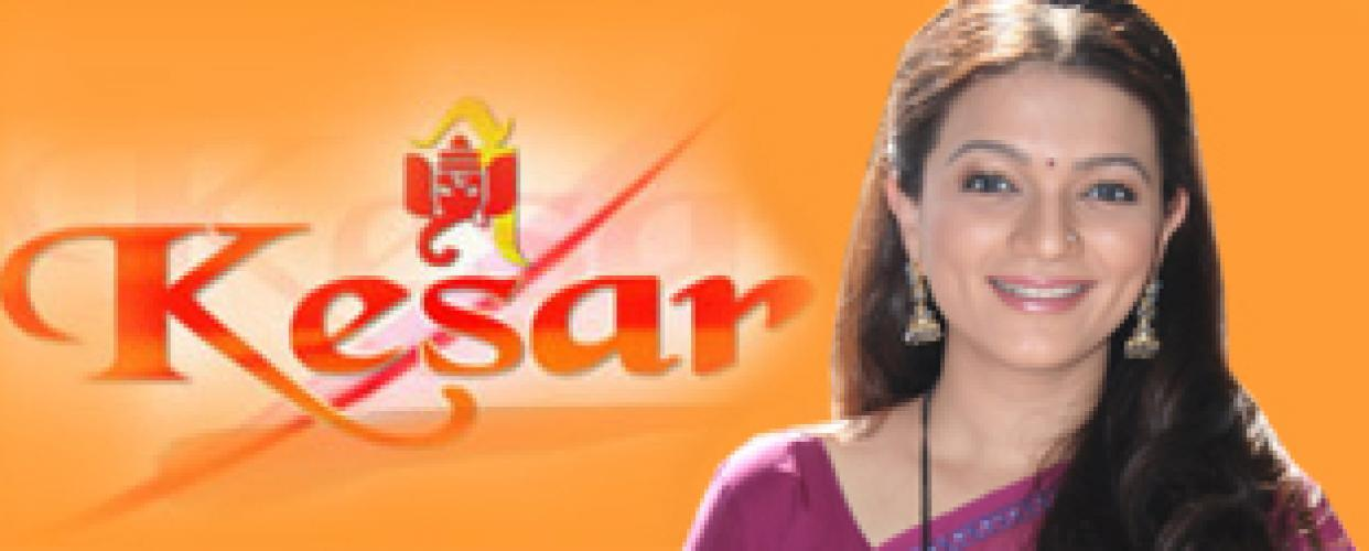 Kesar next episode air date poster
