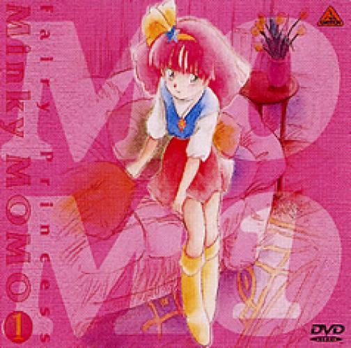 Mahou no Princess Minky Momo next episode air date poster