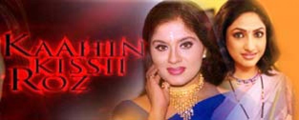 Kaahin Kissii Roz next episode air date poster