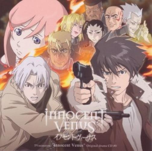Innocent Venus next episode air date poster